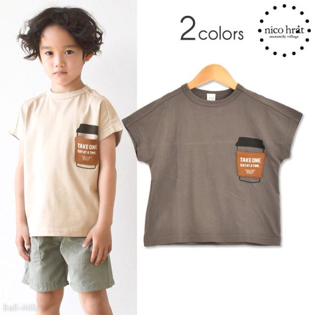 br-21sp-210102 nico hrat コーヒーカップ ポケットTシャツ 【ニコフラート】【21年春物】