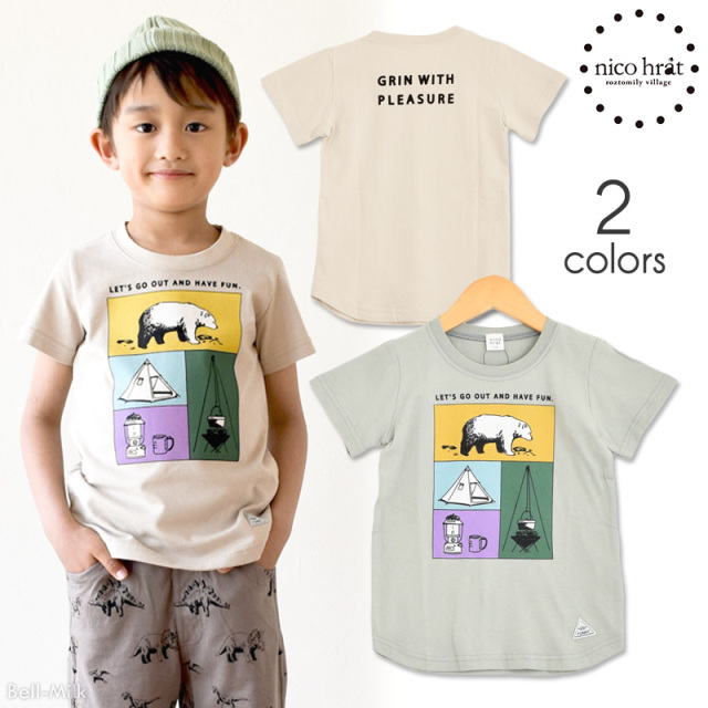 br-21sp-210106 nico hrat GRAMPING ボックスTシャツ 【ニコフラート】【21年春物】