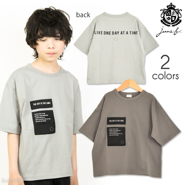 br-21sp-310106 Jeans-b THE SKY IN THE LIMIT ややビッグTシャツ 【ジーンズベー】【21年春物】【アメカジ】