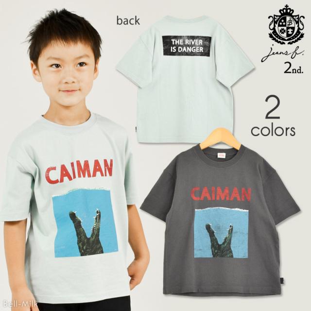 br-21sp-810104 Jeans-b 2nd CAIMAN ビッグTシャツ 【ジーンズベー セカンド】【21年春物】【アメカジ】