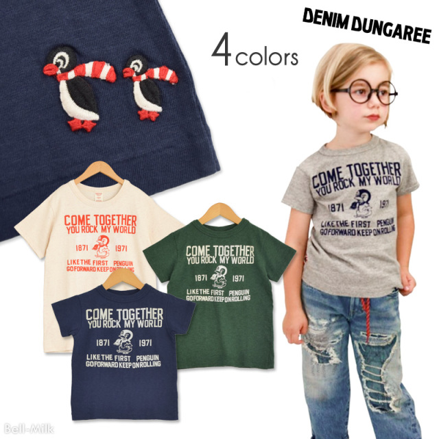 ft-20SS-702402 DD(デニム&ダンガリー) トンプキンテンジク COME TOGETHER TEE 【DENIM DUNGAREE】【20SS】