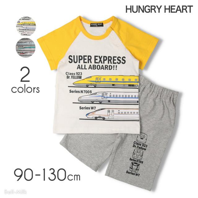 mrtk-21ss-K87753 Hungry Heart 新幹線 PT パジャマ〈半袖〉 【ハングリーハート】