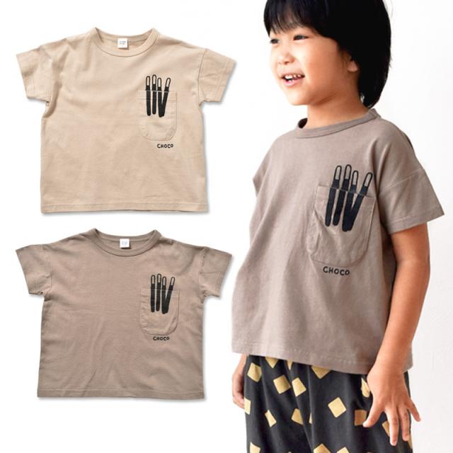 br-21sm-210138 nico hrat チョコスティック Tシャツ 【ニコフラート】【21年夏物】