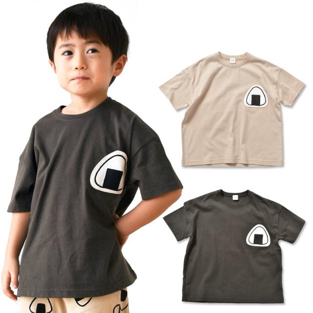 br-21sm-210143 nico hrat おにぎりポケット Tシャツ 【ニコフラート】【21年夏物】