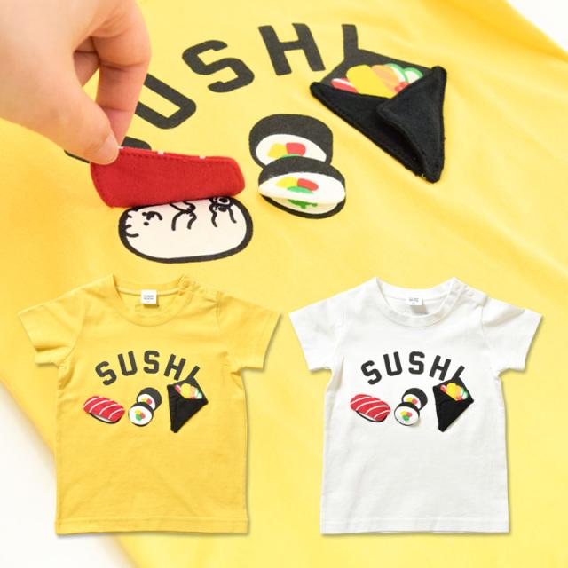 br-21sm-410131 CHEEK ROOM お寿司 Tシャツ 【チークルーム】【知育服】【21年夏物】