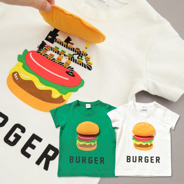 br-21sm-410138 CHEEK ROOM ハンバーガー Tシャツ 【チークルーム】【知育服】【21年夏物】
