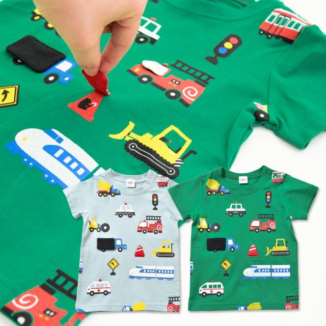 br-21sm-410139 CHEEK ROOM のりもの総柄 Tシャツ 【チークルーム】【知育服】【21年夏物】