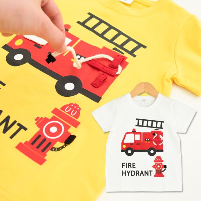 br-21sm-410141 CHEEK ROOM 消防車 Tシャツ 【チークルーム】【知育服】【21年夏物】