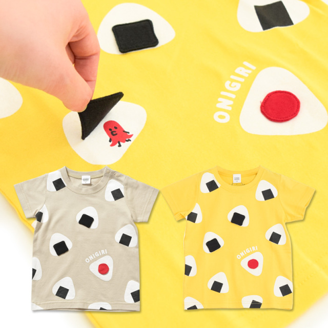 br-21sm-410142 CHEEK ROOM おにぎりいっぱい Tシャツ 【チークルーム】【知育服】【21年夏物】
