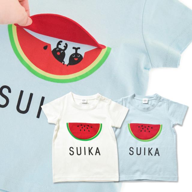br-21sm-410151 CHEEK ROOM スイカ Tシャツ 【チークルーム】【知育服】【21年夏物】