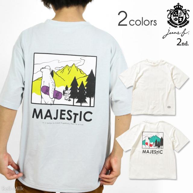 br-21sm-810146 Jeans-b 2nd MAJESTIC ビッグTシャツ 【ジーンズベー セカンド】【21年夏物】【アメカジ】