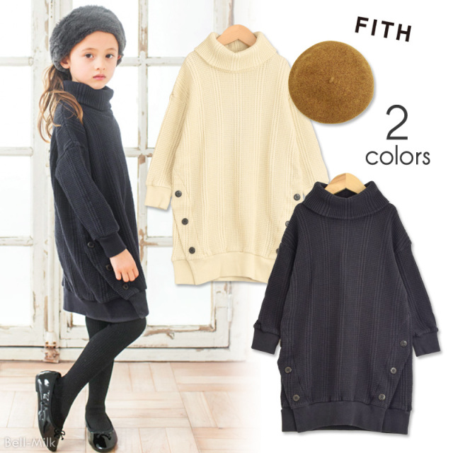 ft-19AW-298911 ストライプワッフルOP 【FITH】【19AW】