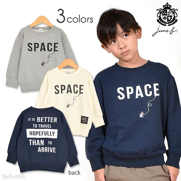 br-19aw-390363 JEANS-b SPACE トレーナー【ジーンズベー】【秋冬】【アメカジ】