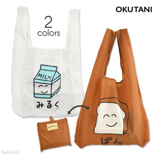 oktn-ECO_bag02 オクタニ おえかきさんエコバッグ【折り畳み】【おもしろ雑貨】