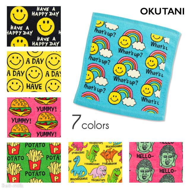 oktn-Hand_Towel オクタニ プリントハンドタオル【おもしろ雑貨】