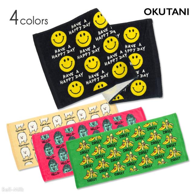 oktn-Long_Towel01 オクタニ プリントロングタオル【おもしろ雑貨】