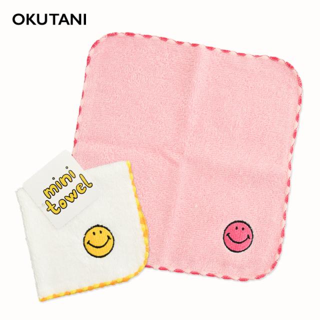oktn-Mini_Towel01 オクタニ SMILE ミニタオル【通園通学】【お手拭きに】