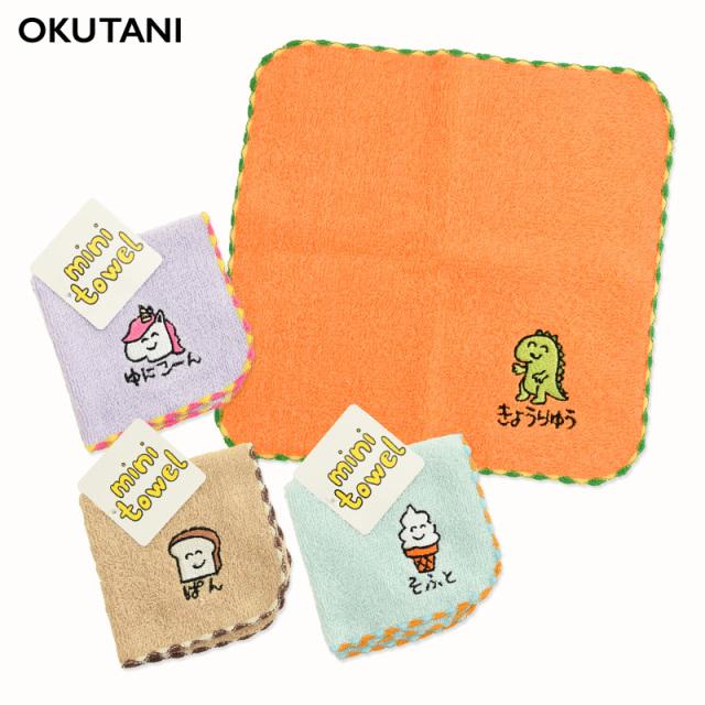 oktn-Mini_Towel02 オクタニ おえかきさん ミニタオル【通園通学】【お手拭きに】【おもしろ雑貨】