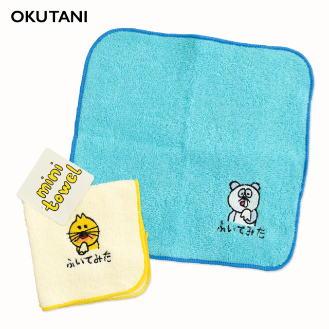 oktn-Mini_Towel03 オクタニ へたくそさん ミニタオル【通園通学】【お手拭きに】【おもしろ雑貨】