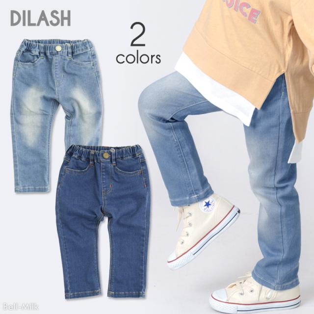 dil-DL20SP031 DILASH ストレッチデニム ストレートパンツ【ディラッシュ】【春物】【カジュアル】