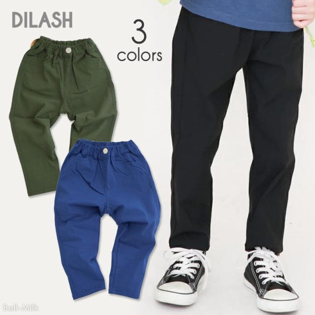 dil-DL20SP032 DILASH スーパーストレッチ テーパードパンツ【ディラッシュ】【春物】【カジュアル】