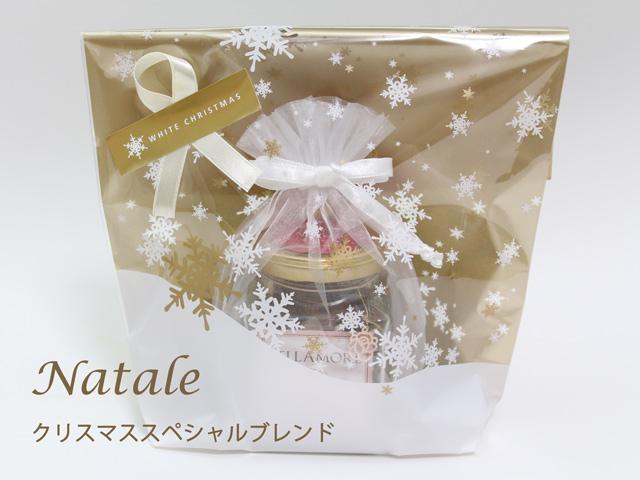 クリスマスアドベントティー_ナターレ瓶