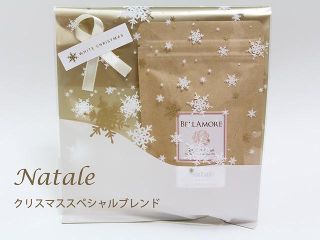 クリスマスアドベントティー_ナターレ_クラフト袋