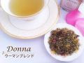 ウーマンブレンドDonna(ドンナ) 月経不順や生理痛に かわいいビン入り15g(約20杯分)