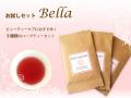 【メール便】ビューティーケア 高品質オーガニックハーブティーお試し3袋セット Bella(ベッラ)