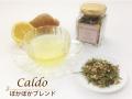 ぽかぽかブレンドCaldo(カルド) レモン&ジンジャーで中から温め代謝UP  かわいいビン入り25g(約20杯分)