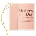 【母の日ギフト】無料メッセージカード (単品販売不可)