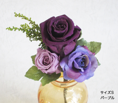 プリザーブドフラワー 仏花 お供え花 #一輪挿しS◇