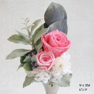 プリザーブドフラワー 仏花 お供え花 #一輪挿しM◇ 【出荷:3営業日】