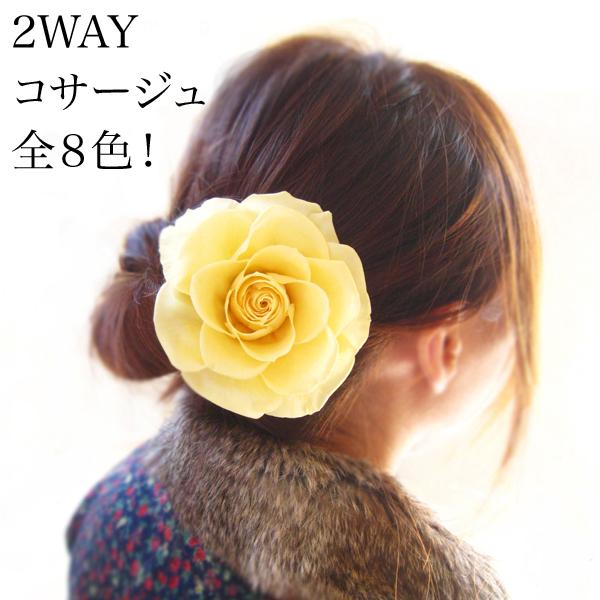 プリザーブドフラワー#ローズコサージュ 髪飾り ヘアード 【出荷:3営業日】