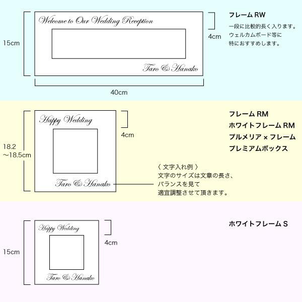 #カッティングシート  文字入れ 名入れ 指定 【納期 10〜14営業日】