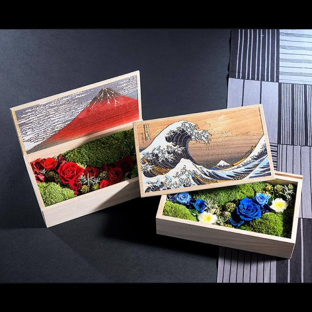 プリザーブドフラワー 苔 # 凛・W〈赤富士・波〉RIN by Belles Fleurs Tokyo 葛飾 北斎 和風 送料無料 【出荷:3営業日】