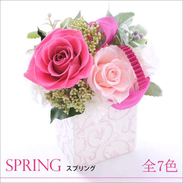 【即日発送】プリザーブドフラワー #スプリング | 限定 桜(サクラ)デザイン