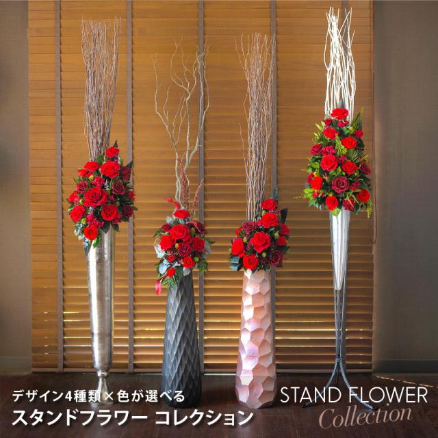 プリザーブドフラワー #スタンドフラワー 4種類×色選択OK ブランチ  送料無料 【出荷:7~10営業日】