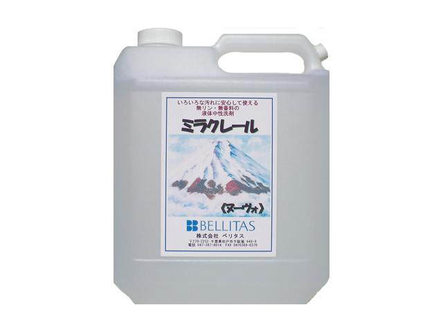 【無リン・無香料の中性液体洗濯洗剤】