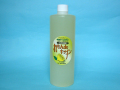 弱酸性食器洗浄用洗剤レモンdeキッチン