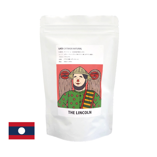 SUZUKI COFFEE 鈴木コーヒー リンカーン9月600×600