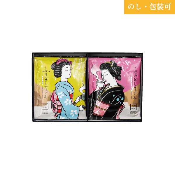 SUZUKI COFFEE 鈴木コーヒー noshiJDG18_600×600