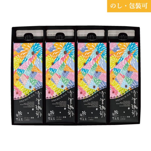 SUZUKI COFFEE 鈴木コーヒー noshiNHL32_600×600