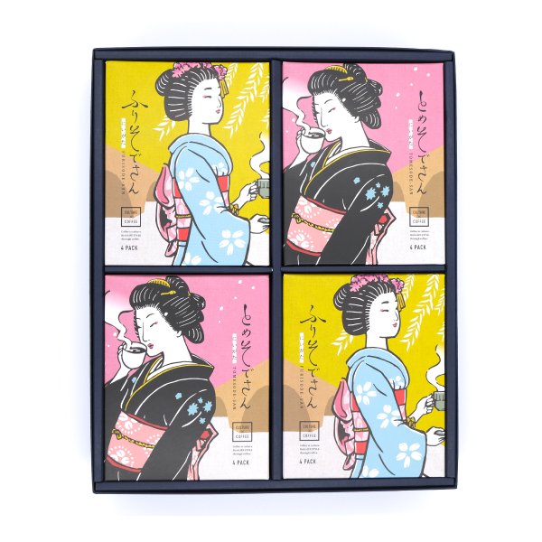 SUZUKI COFFEE 鈴木コーヒー 新発売!! 新潟古町芸妓 ドリップバッグ GIFT SET [ 4BOX (10g×4pack×4box) ]1