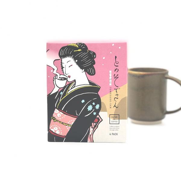 SUZUKI COFFEE 鈴木コーヒー 新発売!! 新潟古町芸妓 ドリップバッグ 「とめそでさん」BOX Type [ 4Pack(10g×4) ]1