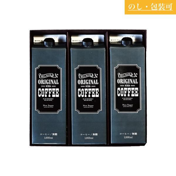 SUZUKI COFFEE 鈴木コーヒー ORIGINAL ICED COFFEE LIQUID 3 [SLC-15]