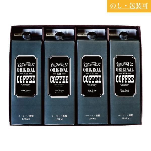 SUZUKI COFFEE 鈴木コーヒー ORIGINAL ICED COFFEE LIQUID 4 [SLC-20]