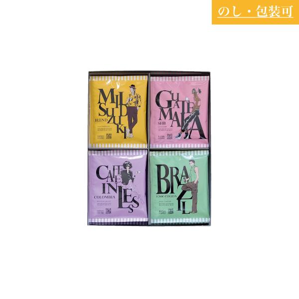 SUZUKI COFFEE 鈴木コーヒー 『 CLASSICS 』DRIP BAG SET 16 PIECES