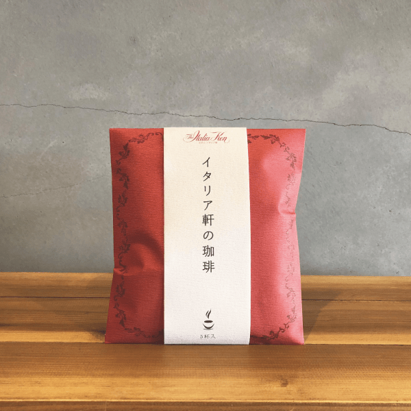 SUZUKI COFFEE 鈴木コーヒー イタリア軒の珈琲 ドリップ バック5袋入[ITALIAKEN COFFEE DRIP 5P]