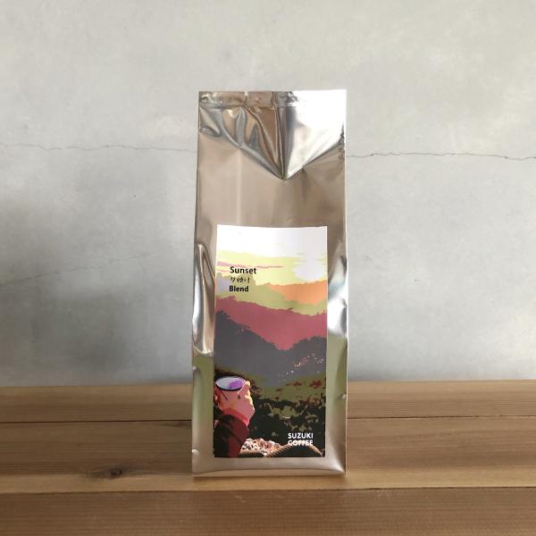 SUZUKI COFFEE 鈴木コーヒー 夕焼けブレンド600×600